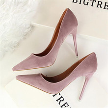 Fashion Women's High Heels Shallow Office Shoes women Pumps Super High Sexy Shoes 9 ColorsNew Arrival Solid Flock Pointed Toe