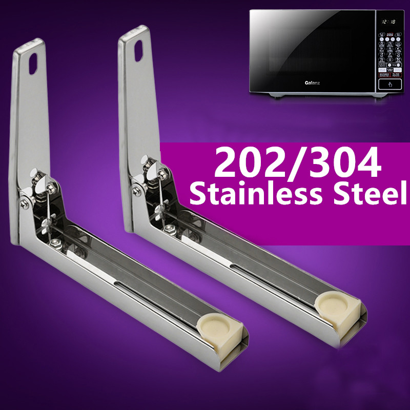 One pair Thickening 202/304 stainless steel microwave oven bracket electric oven bracket wall hanging rack full hd security camera hac hfw1220r vf ire6 2mp ir bullet cvi camera 1080p night version cvi camera built in sd