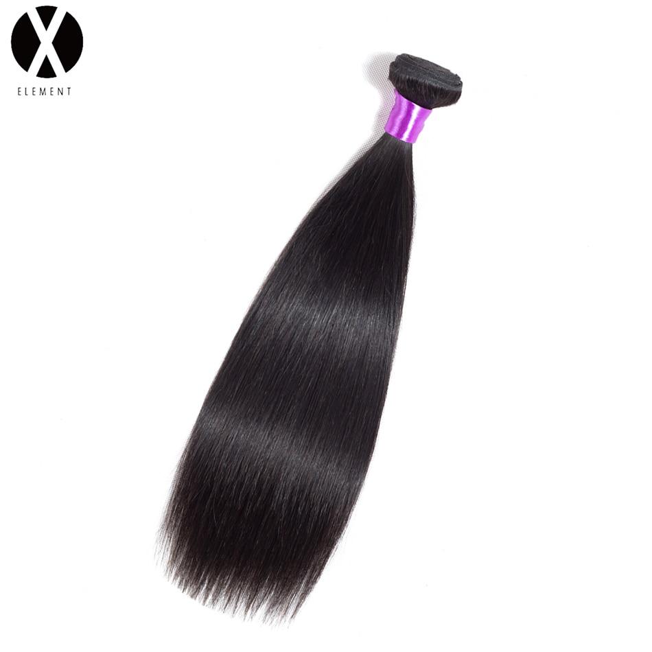 X-элементы человеческих волос Связки non-реми прямые волосы перуанской ткет 1 пучки натуральный Цвет 8 - 26 волос ...