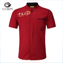 5 Colors Wholesales Unisex Kitchen Chef Uniforms Chinese Food Short Sleeves Breathable Double Breasted High Quailty Jackets