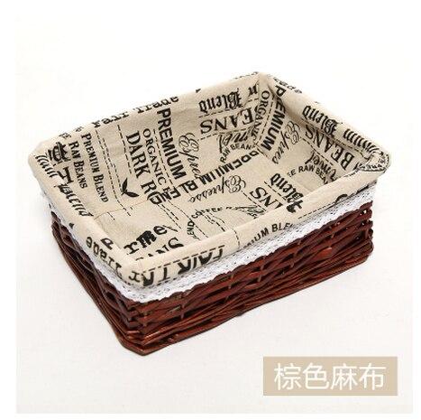 Корзины для хранения из Китая