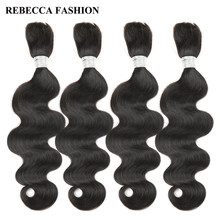 Rebecca Brazilian Remy Body Wave Bulk Human Hair For Braiding 4 Bundles Free Shipping 10 to 30 Inch Natural Color Extensions(China)