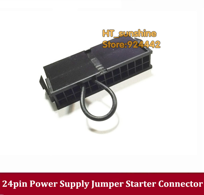 BEST PRICE PSU power supply 24p socket ATX 24pin jumper starter jack adapter connector for PC/Server/BTC server miner machine best price 5pin cable for outdoor printer