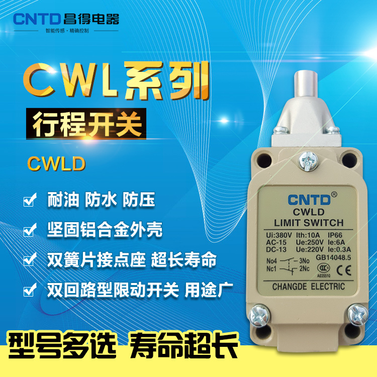 Since Reset Waterproof Stroke Switch Fretting Switching Mode Power Limit Switch Limit Action Switch CWLD цена