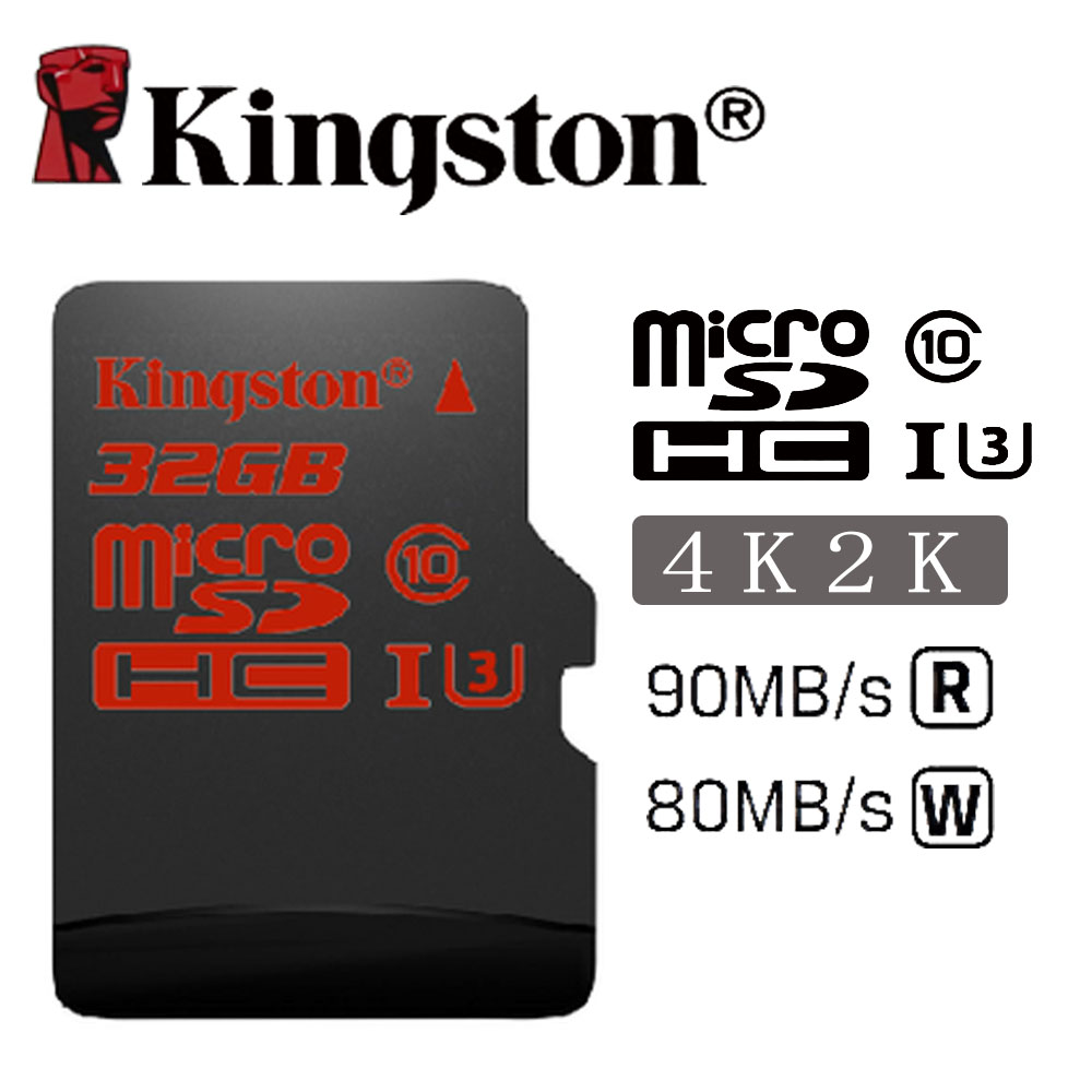 Kingston 32 gb micro sd card mini sd SDHC memory card for...