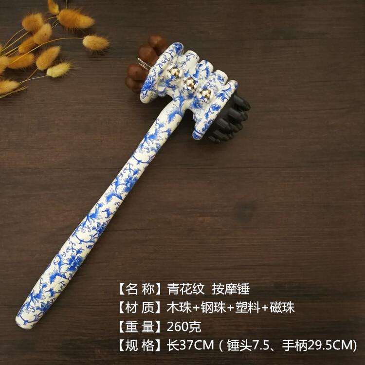 Roller massage hammer beat meridian massage stick neck vertebral massage wooden leg Chuibei hammer to knock back. densen beat 420