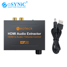 eSYNiC 4K x 2K HDMI Audio Extractor With USB Power Cable SPDIF + RCA 3.5mm + R/L Analog Audio Output Converter Adapter Extractor 4k hdmi audio extractor splitter hdmi arc adapter hdmi to spdif 5 1 channel l r with arc functions 4k 2k for dvd hdtv