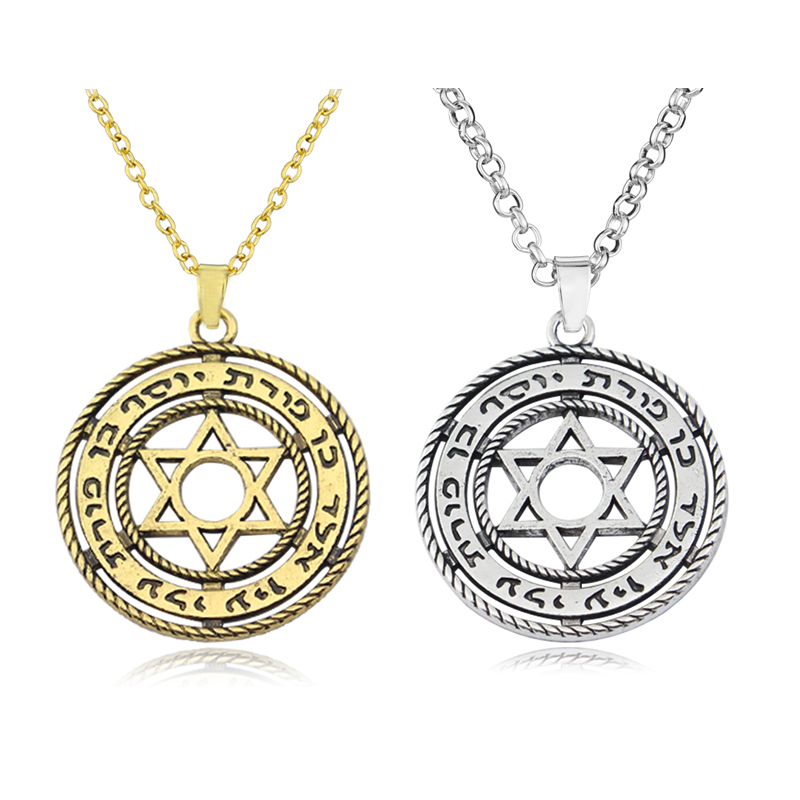 Simple Amulet Necklace Fashion Alloy Pentacle Pendant Bronze Silver Jewelry Men and Woman The Best Gift For Your Friend image