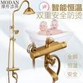 Motan cobre antiguo grifo de la ducha temperatura traje de baño ducha de lluvia cabeza de ducha retro Europea