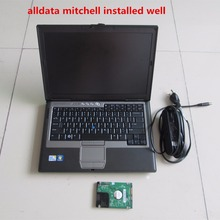 v10.53 alldata and mitchell software 2in1 with 1tb hdd installed well in for dell d630 laptop windows 7 ready to use auto repair