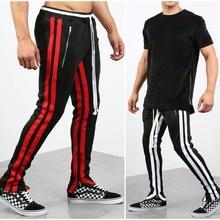 Модные мужские повседневные обтягивающие спортивные брюки, мужские полосатые брюки, нижняя часть спортивного костюма, дышащая спортивная одежда, спортивные штаны