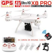 SYMA x8pro GPS FPV-системы RC Quadcopter Дрон с 720 P Камера или 4 К/1080 P WI-FI Камера 2.4 г 4ch 6 оси x8pro WI-FI вертолет игрушки