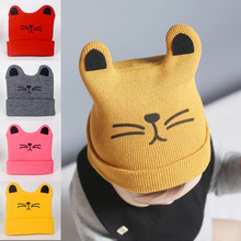 0-12 months Korean spring and autumn baby pullover hat cute little cat modeling cotton knit childrens