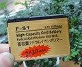 2 unids/lote wholesale 2430 mah f-s1 batería de negocios de alta capacidad golden edition para blackberry 9800 9810 envío gratis