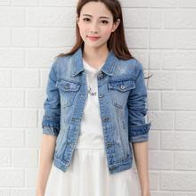Basic Denim Jacket For Women Casual Casaco Feminino Female
