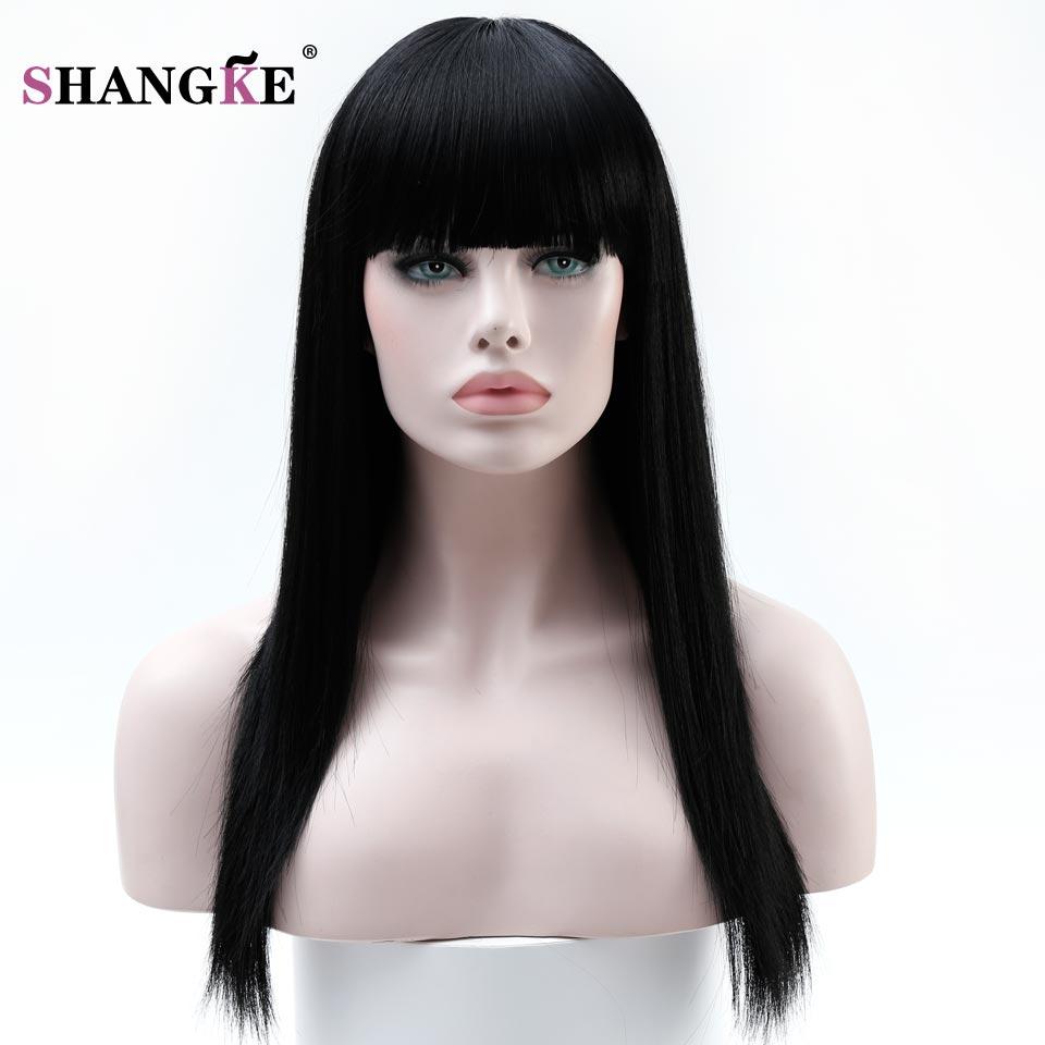 Shangke 22 ''длинные волосы Искусственные парики для Для женщин термостойкие накладные Наращивание натуральных волос Для женщин прически
