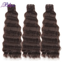 Blice Synthetic 18'' 20'' 22''Nature Wave Hair Bundles Pure Color Futura Mixed Hair Extension Nature Wave Weaving 3Pieces/lot