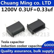 10 шт 1200 V 0,33 мкФ 0,3 мкФ MKP индукции конденсатор