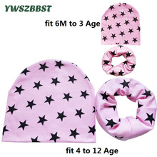 Fashion Cute Baby Boy Hat Girl Cap Beanies Infant Set Cotton Scarf Girls Ring