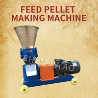 KL 125 feed pellet processing machine / farm feed machine / homemade livestock feed New feed pellet machine/220V/380V