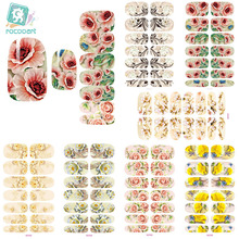 цена на K5750-5757 New 2018 Water Transfer Nails Art Sticker Emboss Flowers Nail Sticker Manicure Decor Tools Cover Nail Wraps Decals