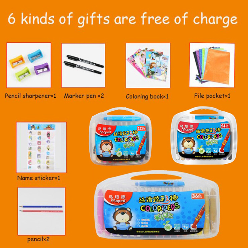 Maped Stationery set 12/24/36 color slip colorful best children's water soluble rotating stick graffiti pen maped gom stick universal