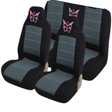 High-quality car interior big butterfly embroidery car seat four seasons universal seat cover 8 sets, four seasons embroidery logo car seat cover front