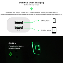 Phone Micro Charging with LED Light