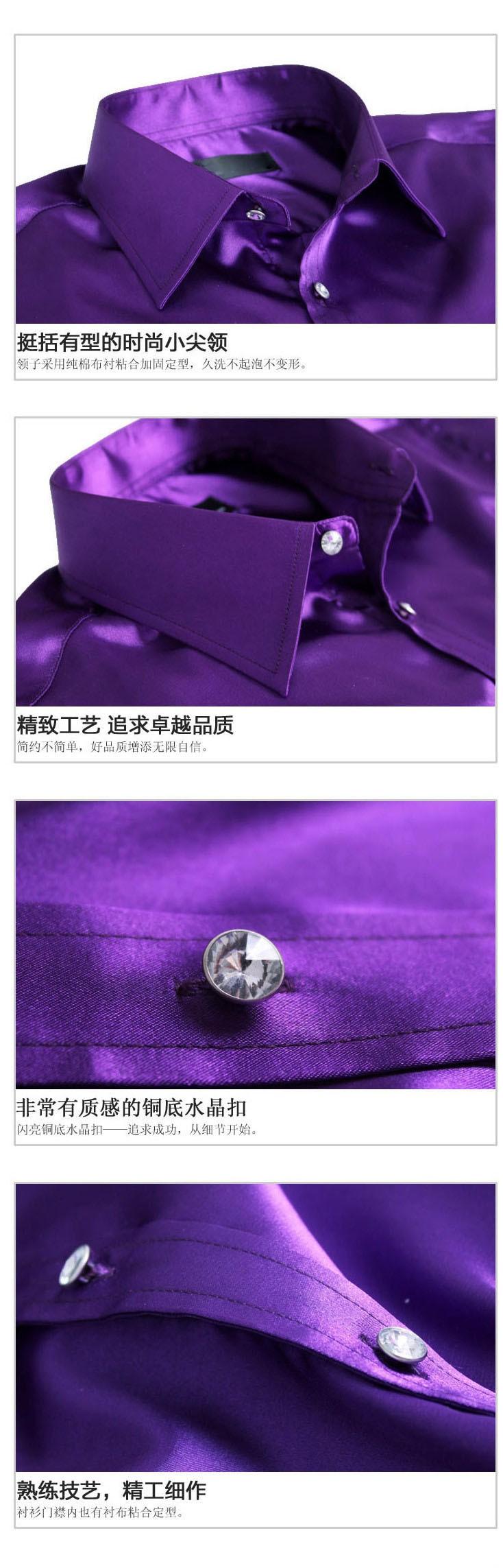 ZOEQO, новинка, брендовая летняя стильная Высококачественная шелковая мужская рубашка с коротким рукавом, повседневная мужская рубашка, camisa masculina camisas hombre