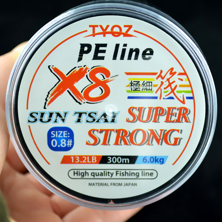 TYOZ Brand Counting Raft line WX8 Fishing Line Super Strong Japanese Multifilament PE Material Braided Fishing Line piscifun 500m pe braided fishing line 10lb 20lb 25lb 30lb 40lb 45lb 50lb 60lb 80lb multifilament fishing line