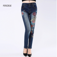 2017 Woman Jeans With Embroidery High Waist Jeans Slim Fit Stretch Pencils Pants Ladies Girl Push