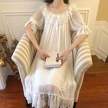 UNIKIWI Women Palace Style Dress Vintage Voile Princess Sleepshirts.Lolita Lace Nightgowns.Victorian Nightdress Lounge Sleepwear