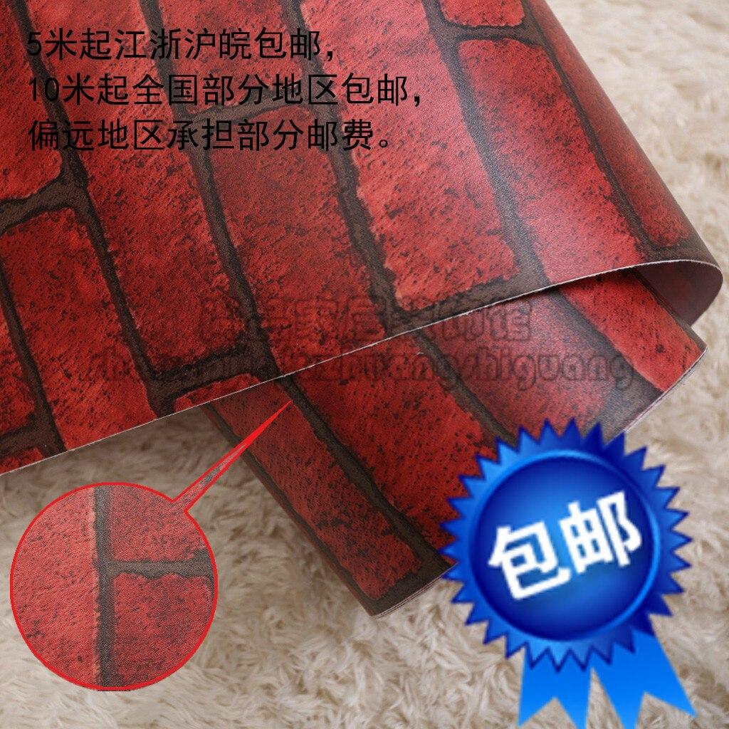 Achetez en gros papier d'impression de briques en ligne à des ...