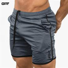Мужские спортивные шорты gitf быстросохнущие для фитнеса бодибилдинга
