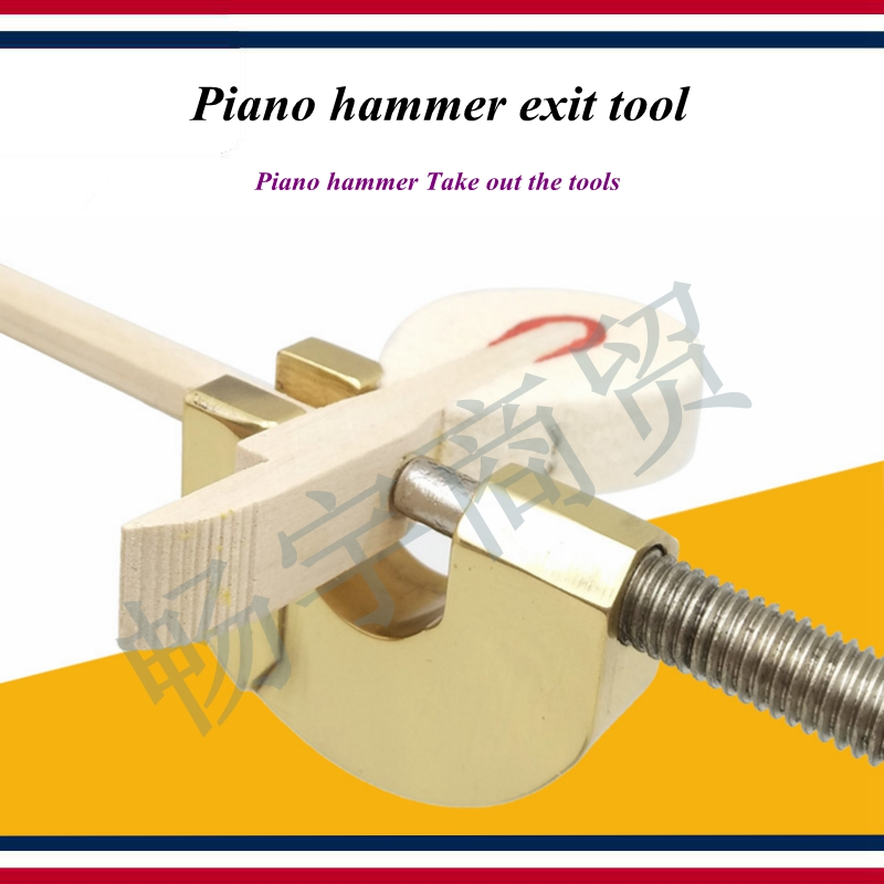 Piano Tuning Tools Accessories Piano Hammer Head Remover Exit Tool Piano Hammer Take Out The Press Tool Piano Repair Tool Parts