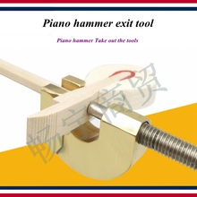 Piano tuning tools accessories hammer head remover exit tool Take out the press repair parts