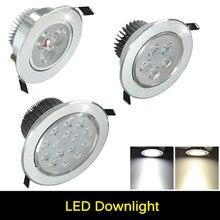 3 Вт/5 Вт/7 Вт/9 Вт/12 Вт/15 Вт потолочный светильник светодиодный светильник лампа Встраиваемый Точечный светильник для дома светодиодный драйвер может продаваться отдельно дропшиппинг