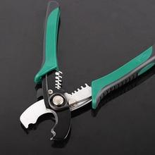 8 inch Carbon Steel Pliers