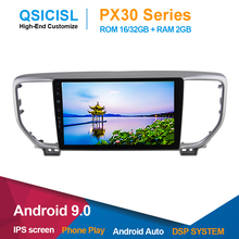 android 9.0 car vehicle radio multimedia player For KIA SPORTAGE 2018 1 din 9 IPS vehicle dvd gps navigation multimedia stereo 9 ips android 8 1 car radio multimedia player for renault captur car head unit 1 din quad core dvd radio gps navigation stereo