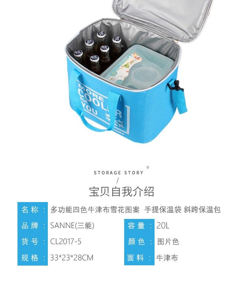 dwaterproof água saco geladeira saco térmico para