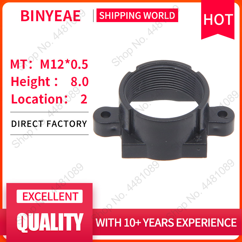M12 Lens Holder Height 8.0mm Lens Mount And M12 Lens Support For Cctv Camera PCB IP Board Adapter Connector