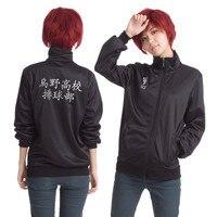 Japan Anime Haikyuu Cosplay Costume Karasuno High School Volleyball Club Jacket Men Women Unisex Perucas Black
