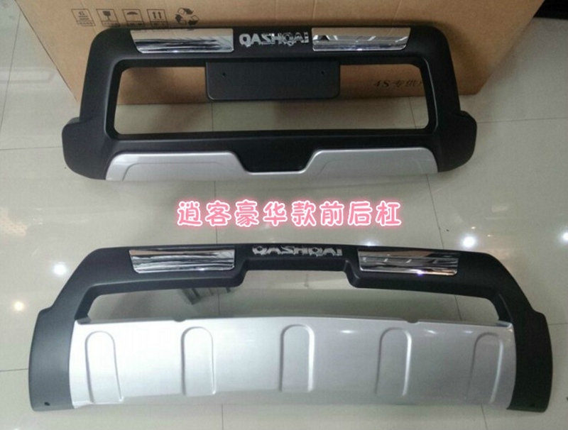 For Nissan Qashqai 2008 2009 2010 2011 2012 2013 ABS Plastic Front Rear Bumper Protector Guard Skid Plate Sill Covers Trim 2Pcs front rear bumper protector sill trunk guard skid plate trim cover plate for nissan qashqai 2007 2008 2009 2010 2011 2012 2013