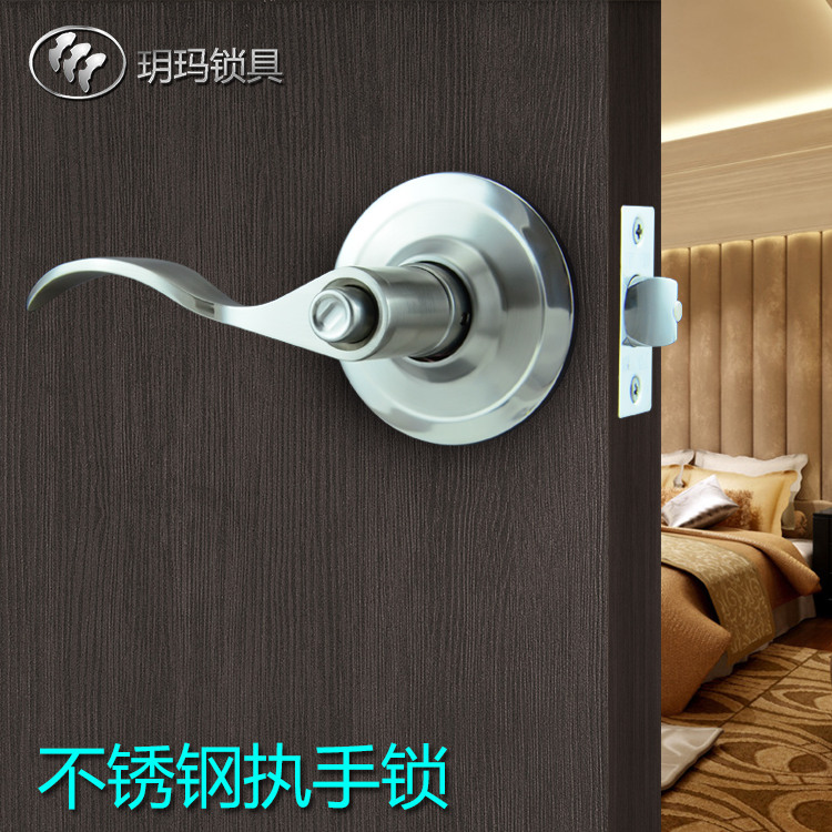 locks interior wood door bedroom handle lock quiet simple wood bedroom