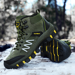 Homass Hiking Boots Non-slip Waterproof Ankle Tactical Boots Outdoor Short Plush Sneakers Men Mountain Climbing Timber Land Boot