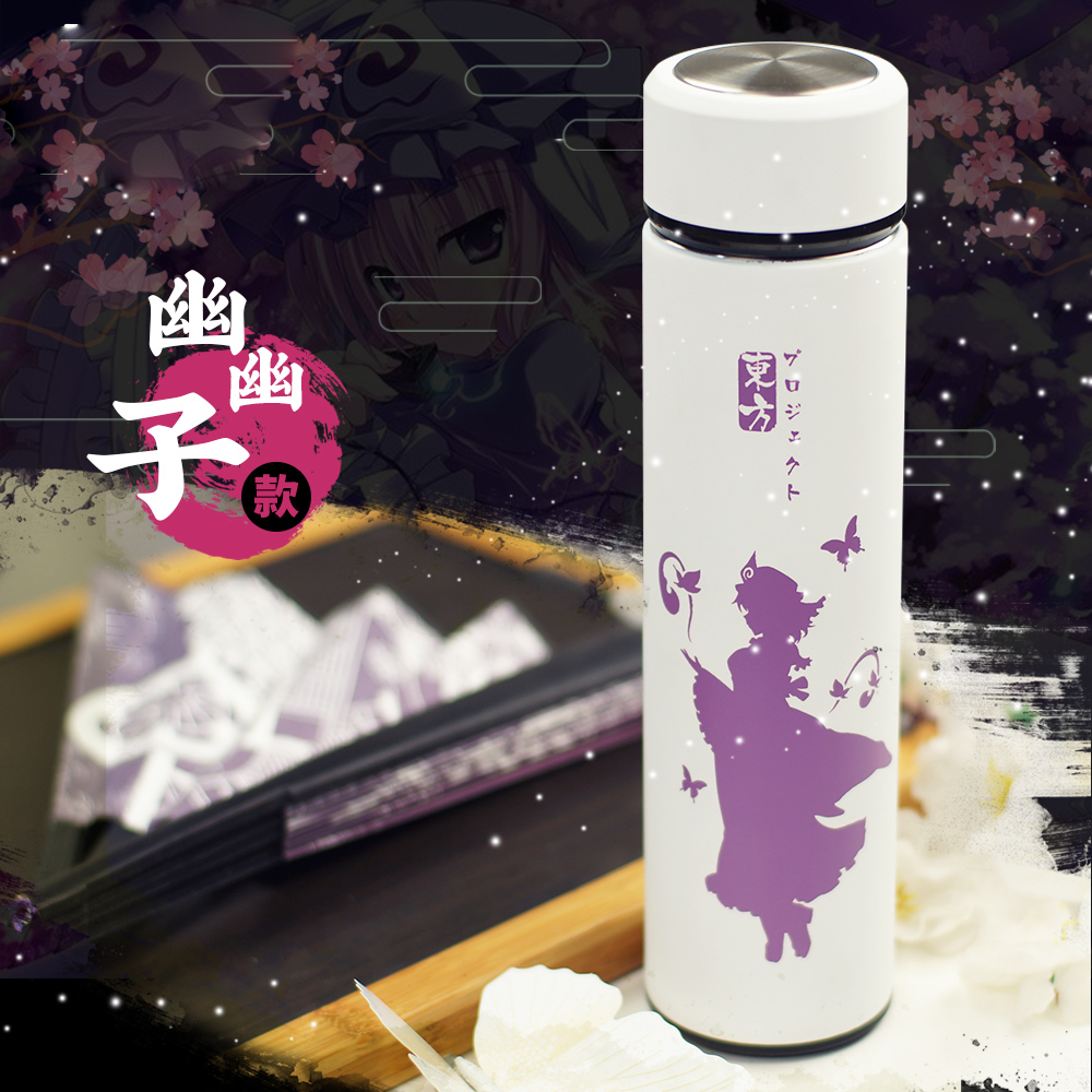Anime TouHou Project Saigyouji Yuyuko Remilia Scarlet Cosplay Cup Water Drinking Vaccum Thermos Bottle Student Gift