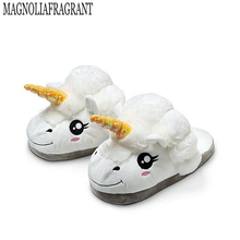 2017 New Arrival Halloween Unisex Unicorn Cotton Home Slippers Chausson Licorne Indoor Christmas Slippers Shoes