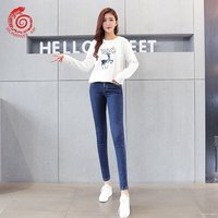 Befree Gloria Boyfriend Jeans Women With High Waist Woman Elastic Plus Size Women Femme Washed Casual Skinny Pencil Pants Denim