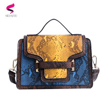 12a85c1ab8 Small crossbody bags for women fashion snake pu leather women bag 2018  color women messenger bag