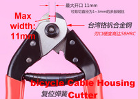 1pc Bicycle Repair Tools Cable Housing Cutter Bike Inner Outer Brake Gear Wire Cable Nipper Cycling